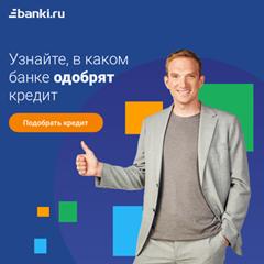 тифком банк заявка на кредит онлайн карту