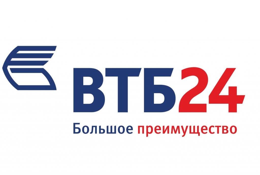 Как рефинансировать ипотеку в банке ВТБ 24? Условия, процедура и отзывы клиентов.