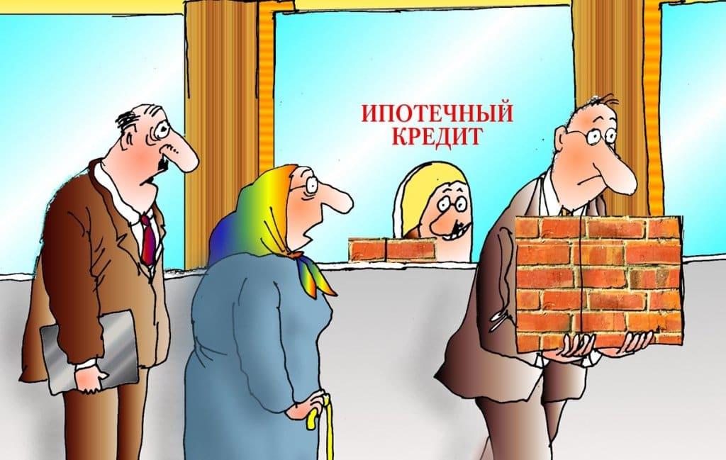 Как реструктуризировать ипотеку по государственной программе