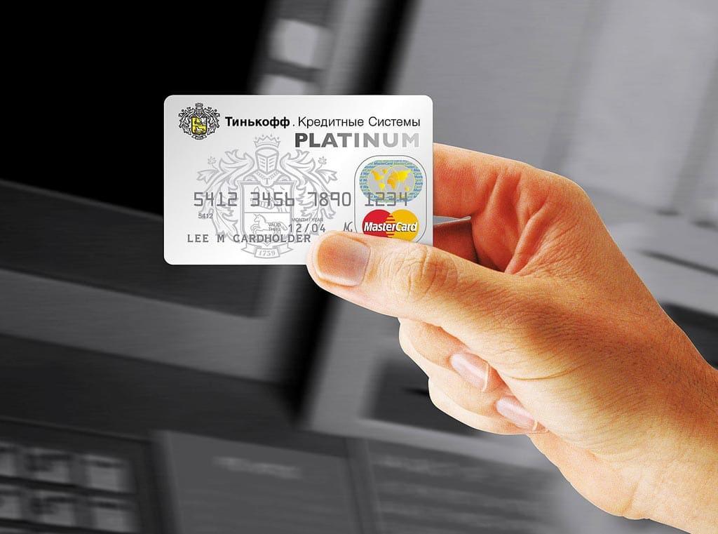 Где и как рефинансировать кредитную карту Тинькофф - выбираем лучший банк?