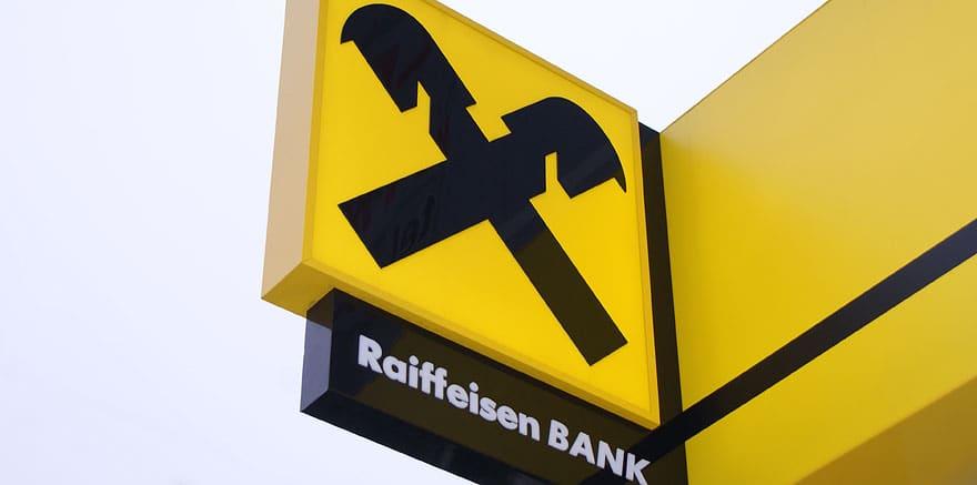 Как сделать рефинансирование кредита в Райффайзенбанке физическим лицам