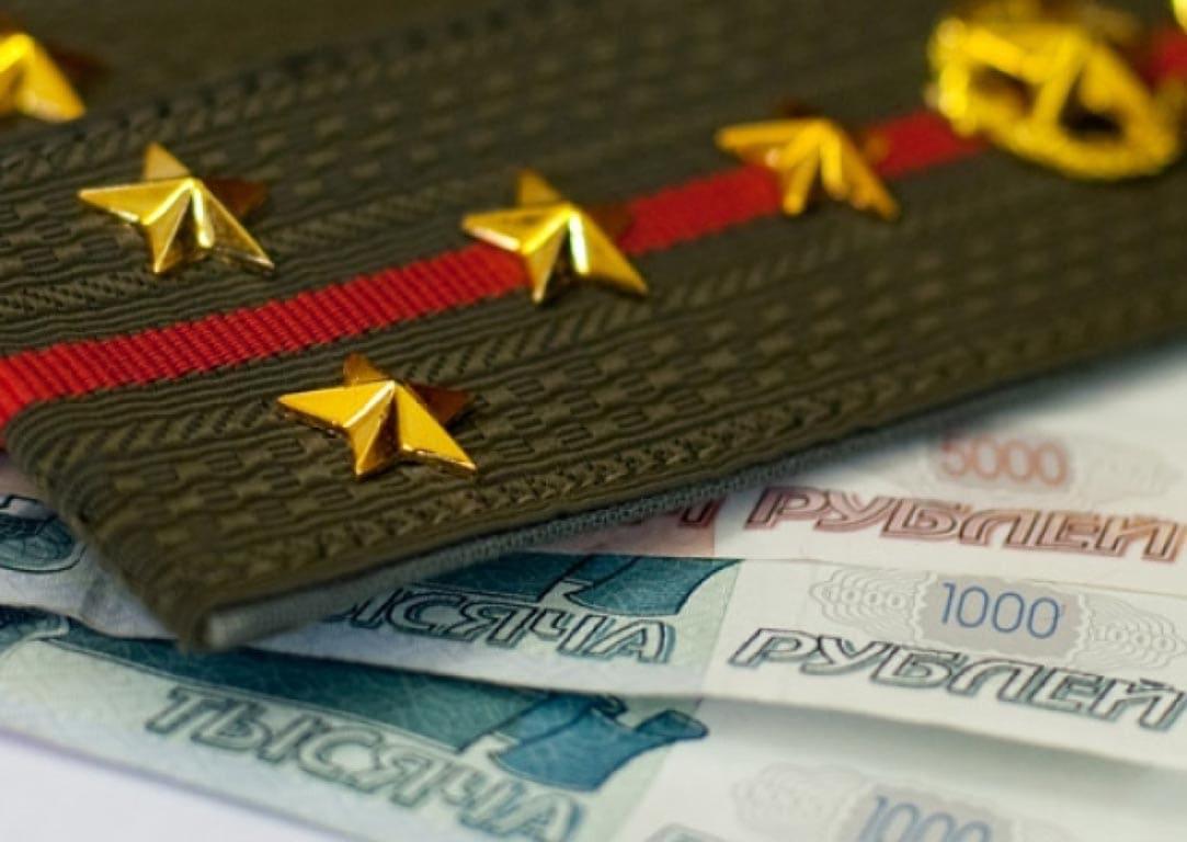 Можно ли рефинансировать военную ипотеку? Какой процентной ставки ждать?