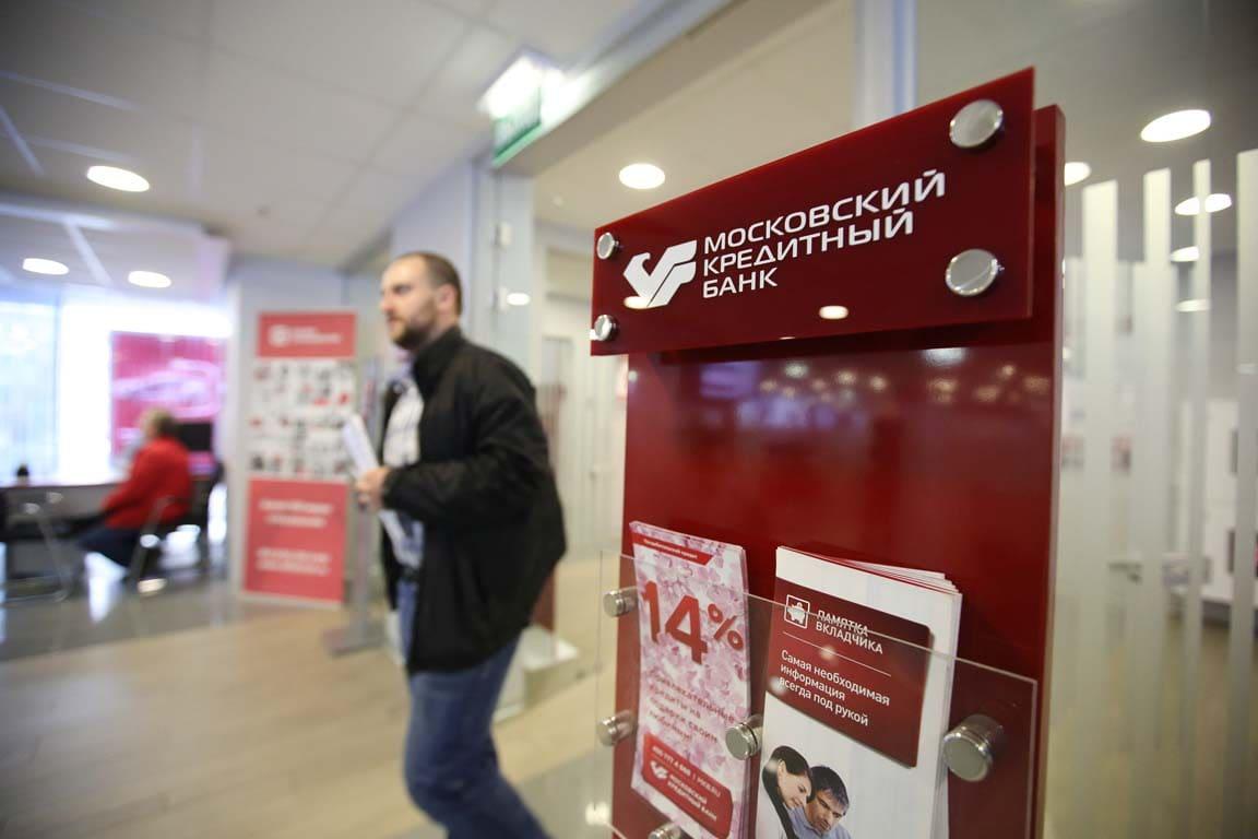 Как рефинансировать кредиты других банков и своих клиентов в МКБ - считаем выгоду!