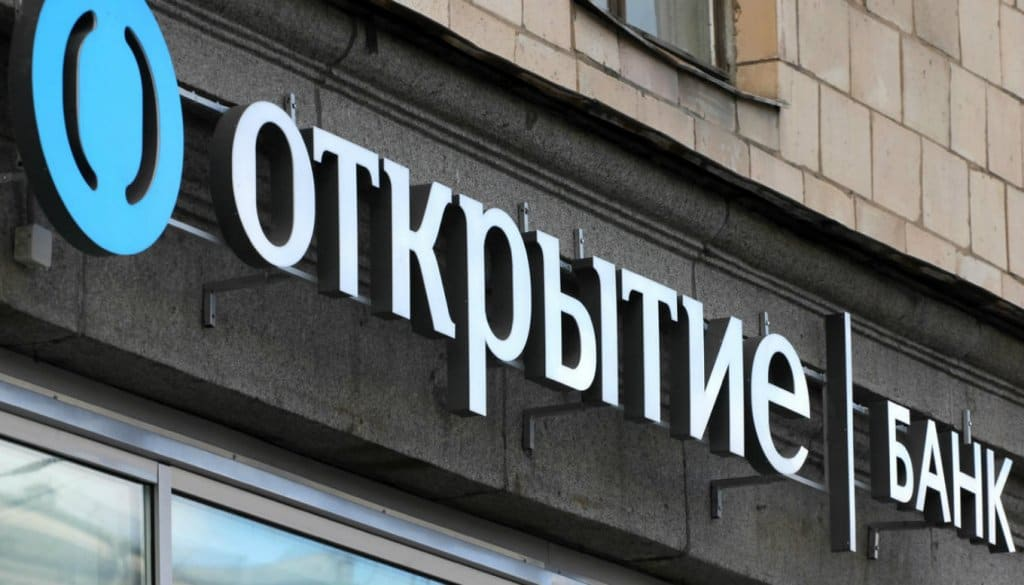 Как рефинансировать ипотеку в банке Открытие клиентам других банков и своим?