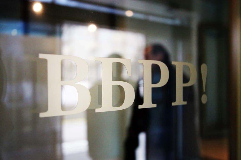 Как рефинансировать ипотеку и кредиты в ВБРР банке?
