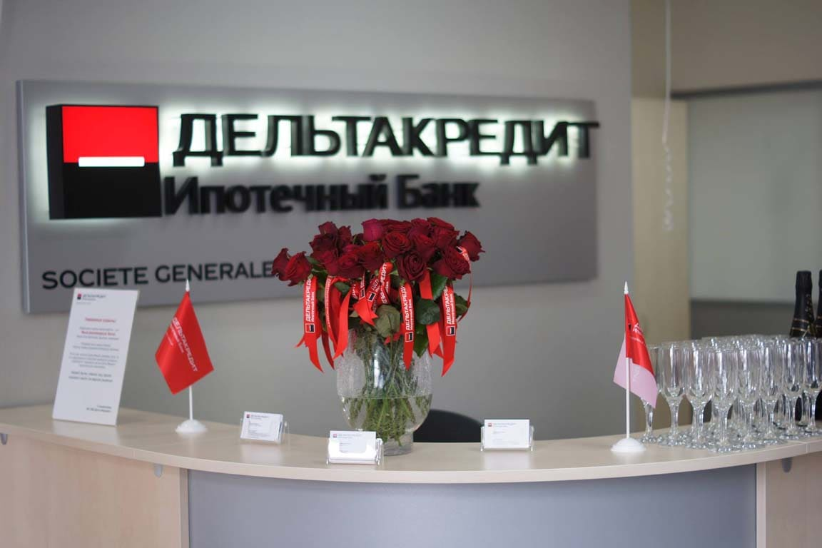 Как рефинансировать ипотеку и кредиты в Дельтакредит банке - считаем выгоду!