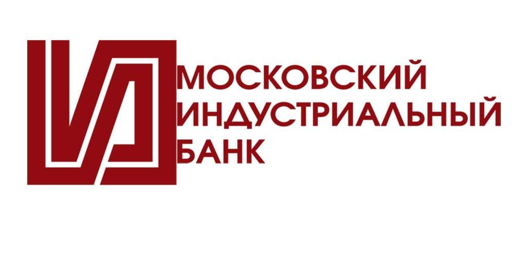 Как рефинансировать ипотеку или кредиты в Московском индустриальном банке?