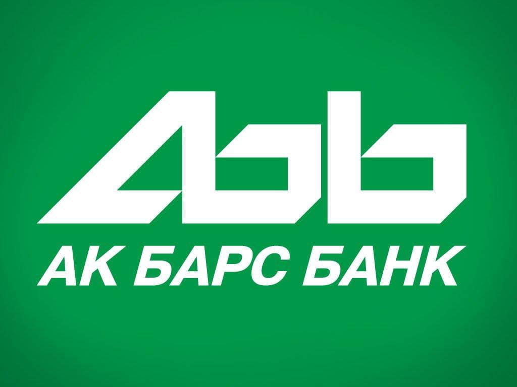 Как рефинансировать кредиты в банке АК Барс - будет ли выгодно?