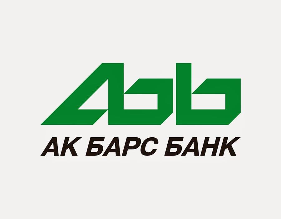 Рефинансировать ипотеку в АК Барс банк - условия и отзывы клиентов
