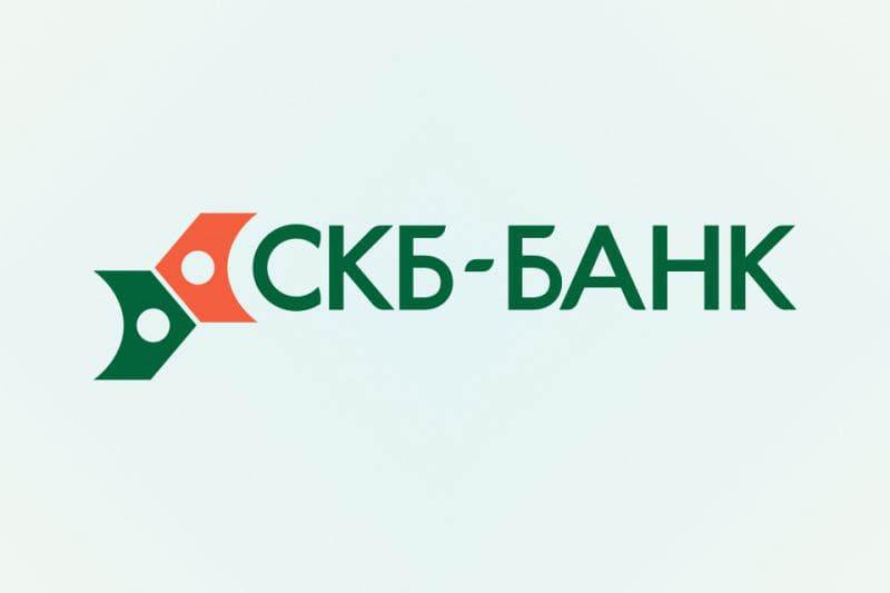 Рефинансировать кредиты и ипотеку в СКБ банке - как можно оформить?