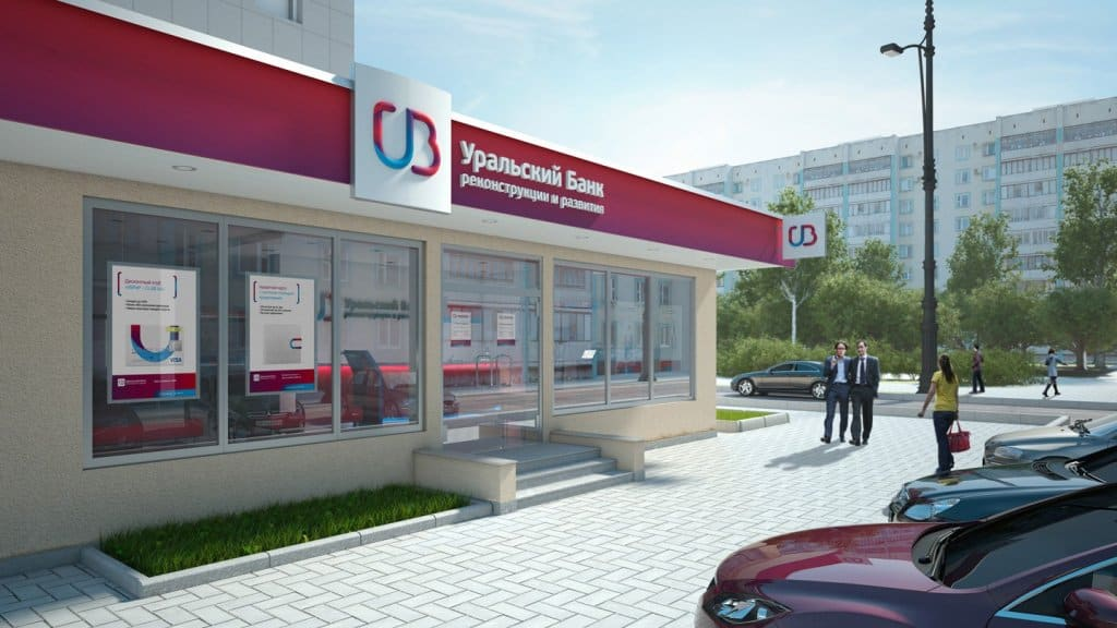 Как рефинансировать в УБРиРе свою ипотеку или кредиты - реально ли получить выгоду?
