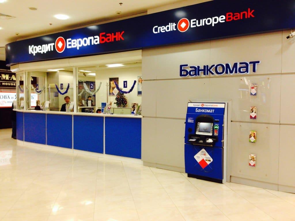 Как рефинансировать кредиты или ипотеку в Кредит Европа банк?