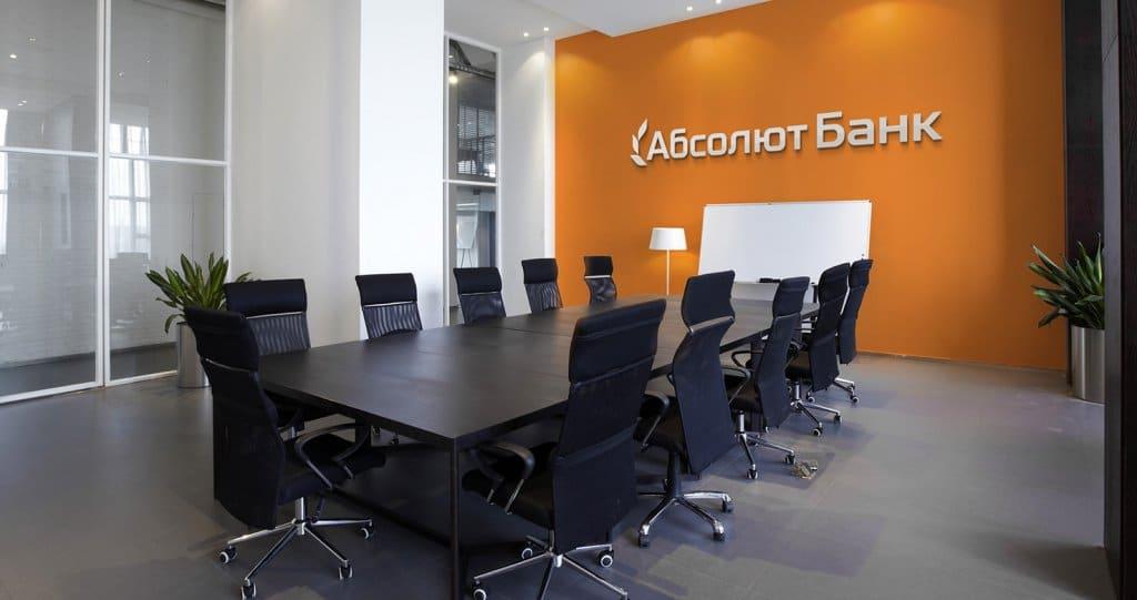 Рефинансировать в Абсолют банке ипотеку других банков - возможно ли это?