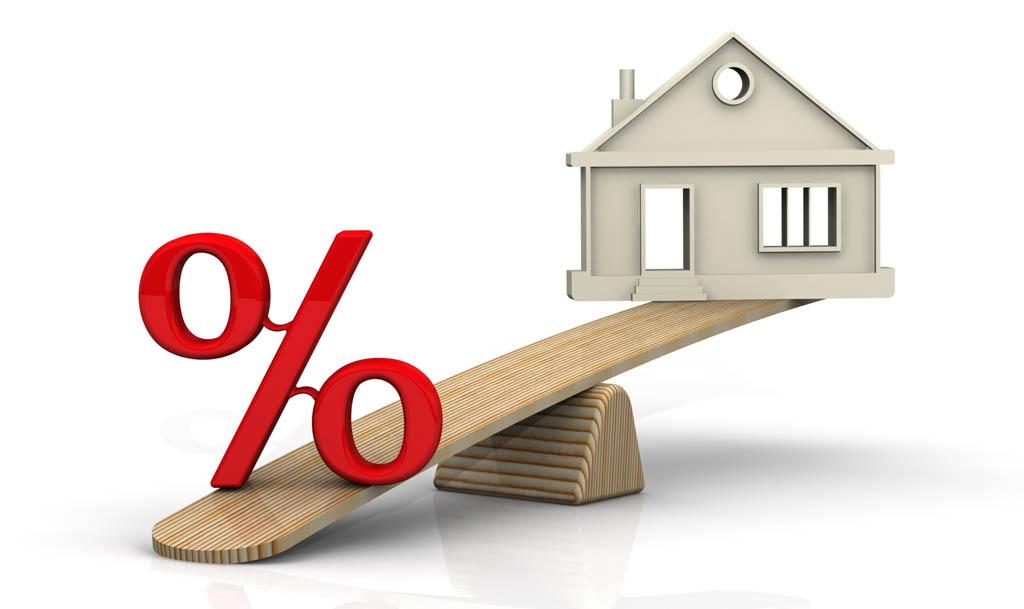 Что же такое переменная ставка по ипотеке?