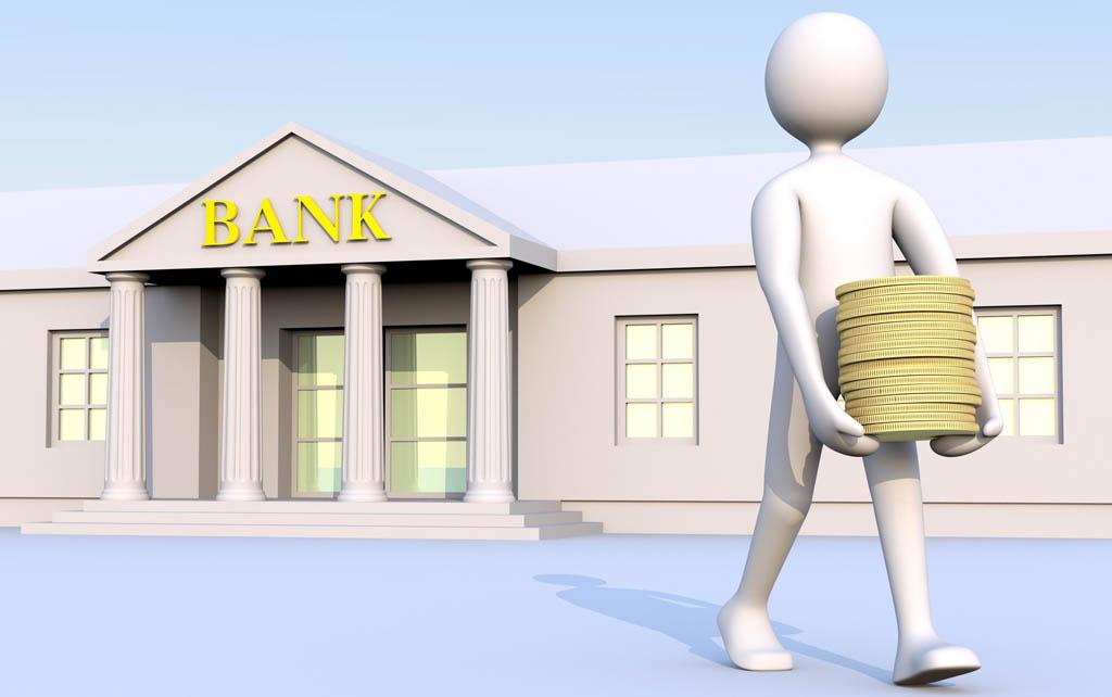 Как можно перевести кредит или ипотеку в другой банк, чтоб меньше платить?