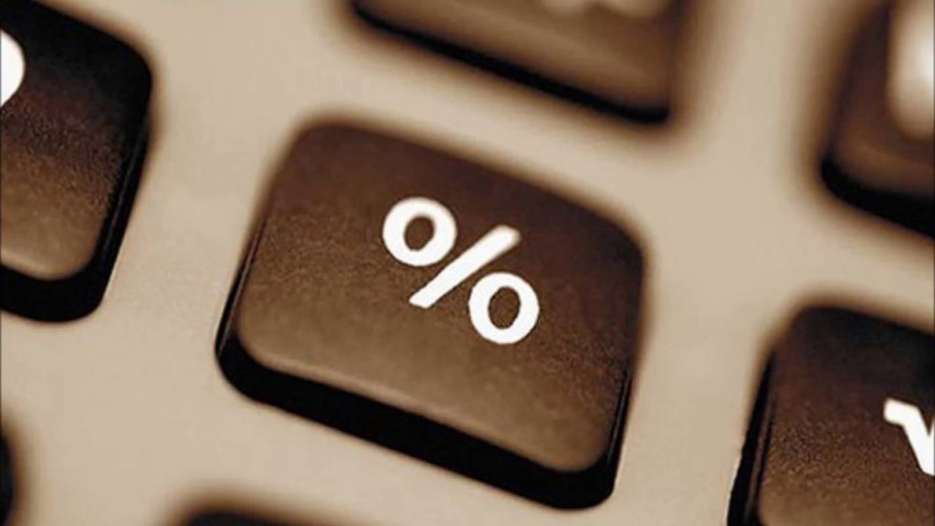 Расчет двукратной ставки рефинансирования