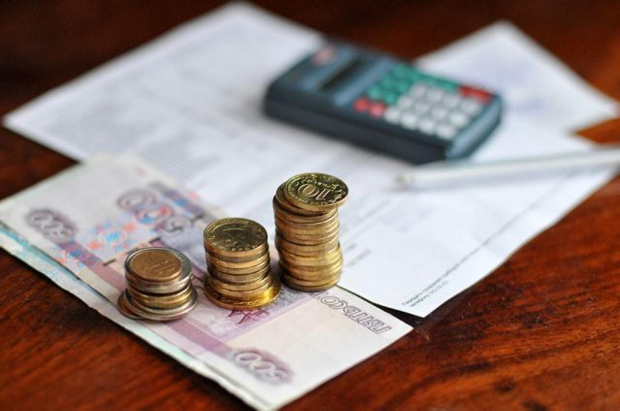 Рассчитать на калькуляторе пеню по 1/130 ставке рефинансирования онлайн