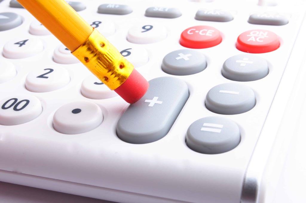 Как можно рассчитать 1/150 ставки рефинансирования за каждый день просрочки?