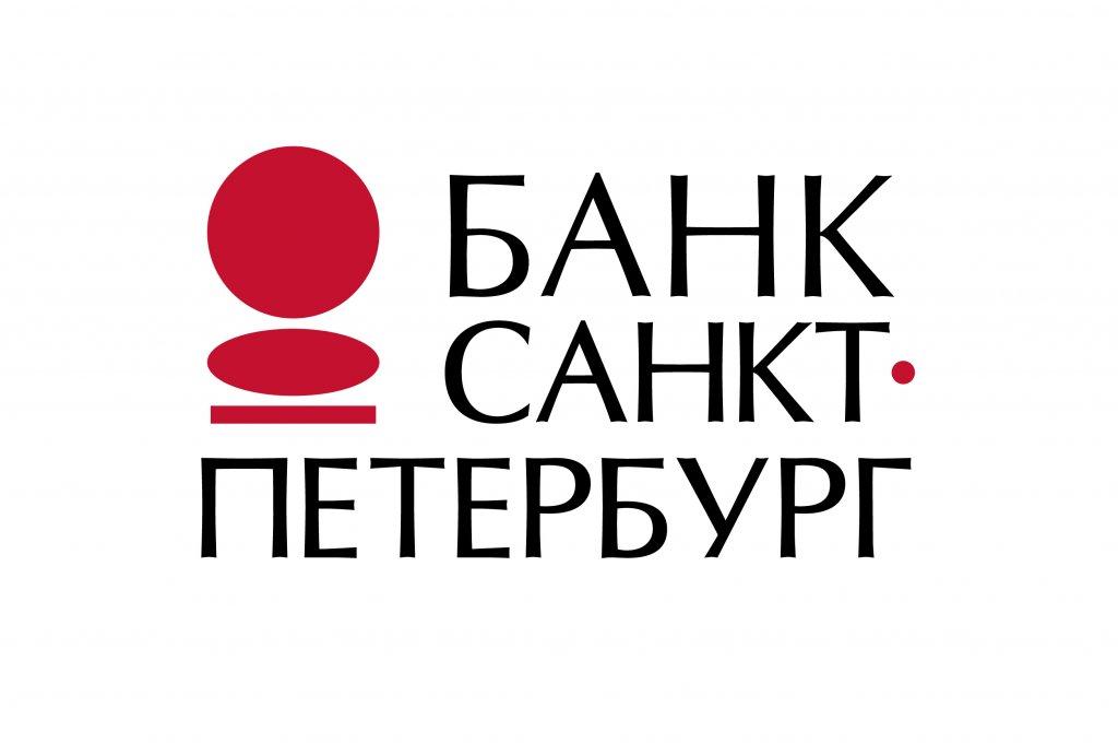 Как рефинансировать в банке Санкт-Петербург кредит или ипотеку?