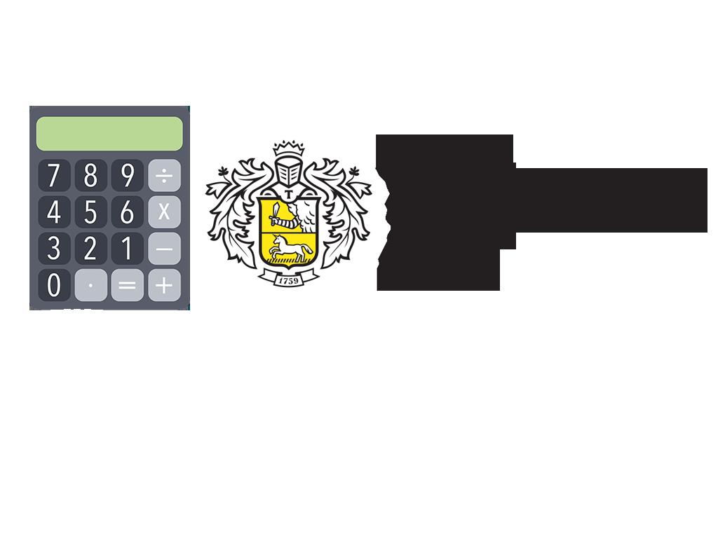 Расчет рефинансирования кредита или ипотеки на калькуляторе Тинькофф банка