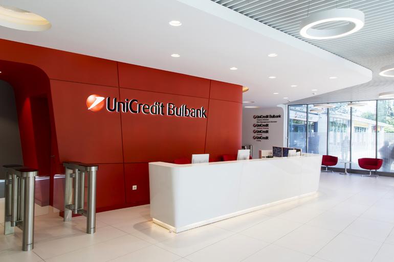 Как рефинансировать ипотеку или кредиты в ЮниКредит банке?
