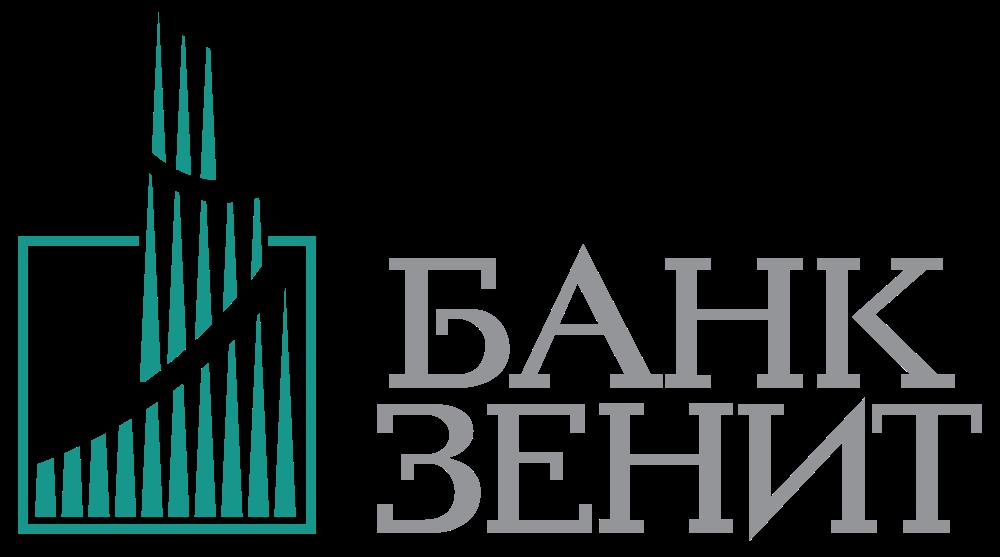 Как рефинансировать кредиты других банков в банке Зенит?