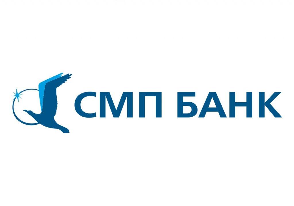 Как рефинансировать в СМП банке кредиты других банков или ипотеку{q}