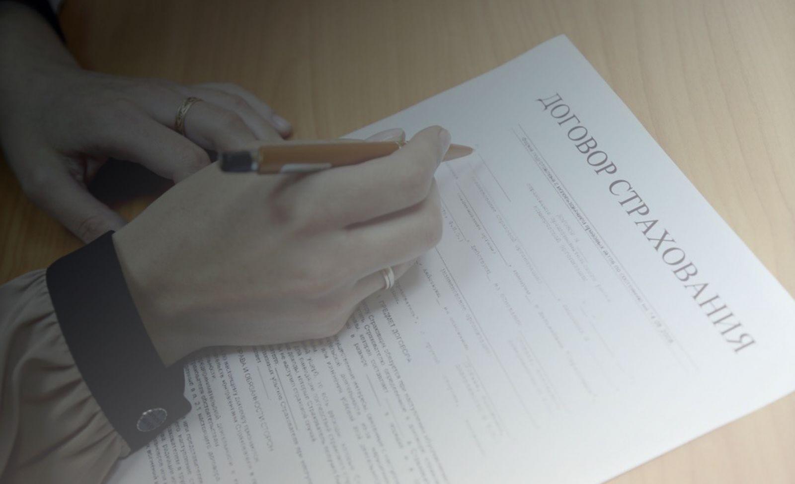 Как вернуть страховку при досрочном погашении ипотеки?